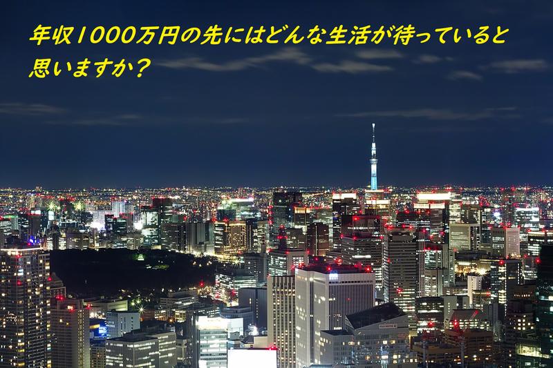 f:id:a19830429:20200613231021p:plain