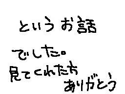 20130526003117