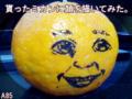 貰ったミカンに顔を描いてみた。