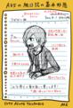 【ブログから】絵日記の基本形態