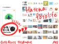 【ブログから】画像置き場のロゴを新調致しました!