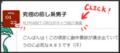 【ブログから】ALPHABET GROUPキャラ紹介準備カテゴリー!(補足)