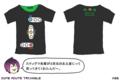 【ブログから】MのTシャツ全体図