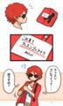 【ブログから】RED SKYバズーカー〈1〉