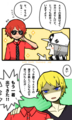 【ブログから】RED SKYバズーカー〈2〉