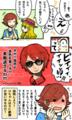 【ブログから】RED SKYバズーカー〈3〉