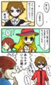【ブログから】RED SKYバズーカー〈4〉