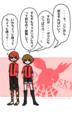 【ブログから】RED SKYバズーカー〈5〉