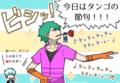【ブログから】タンゴの節句!!!