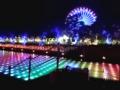 【ブログから】光と噴水の運河〈1〉
