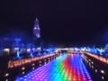 【ブログから】光と噴水の運河〈2〉