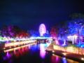 【ブログから】運河に掛かる橋から。