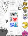【ブログから】サイドバーに▼キャラクター紹介▼が仲間入り!