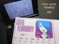 【ブログから】パイたんの変顔カレンダー《2月》
