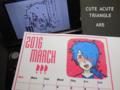 【ブログから】パイたんの変顔カレンダー《3月》