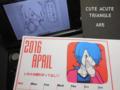 【ブログから】パイたんの変顔カレンダー《4月》