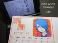 【ブログから】パイたんの変顔カレンダー《5月》
