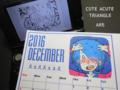 【ブログから】パイたんの変顔カレンダー《12月》