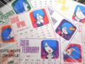 【ブログから】パイたんの変顔カレンダー《オール》