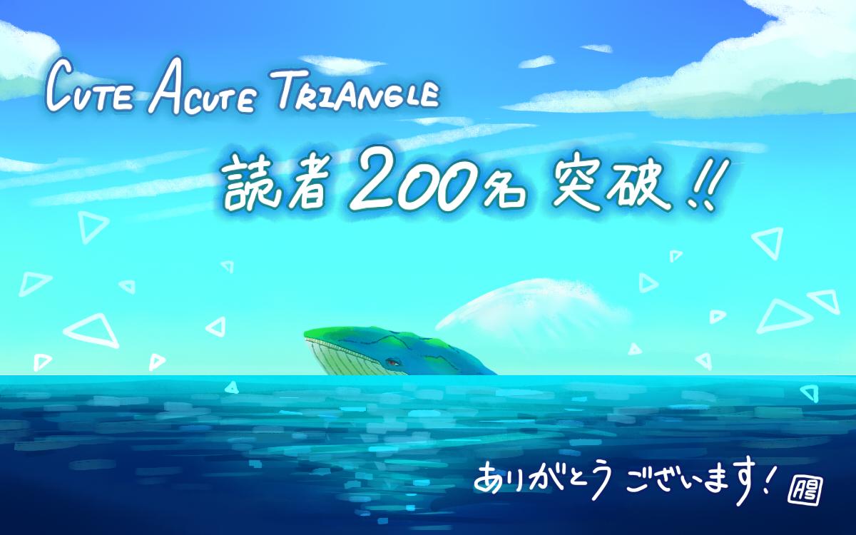 f:id:a200v:20210204175242j:plain