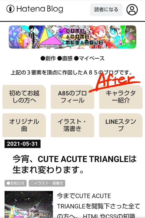 f:id:a200v:20210601201045p:plain