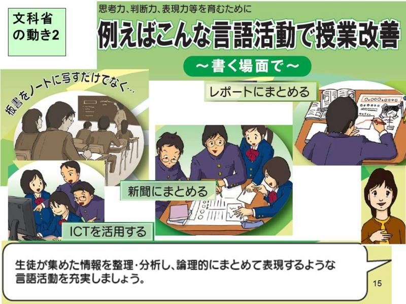 f:id:a2011:20130103232951j:image:w640
