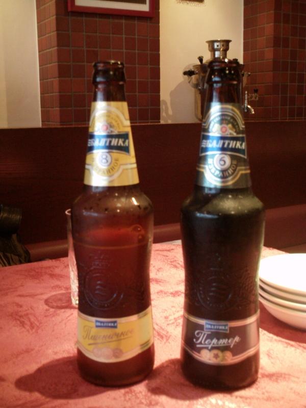 渋谷ロゴスキー ロシアビール