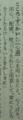 『広辞苑』第2版補訂版(昭和51=1976年)より