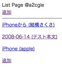 20080622145317