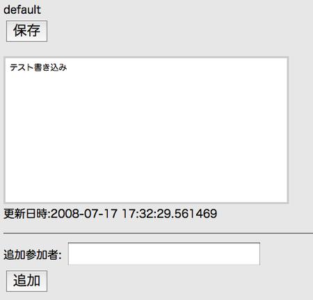 20080718024209