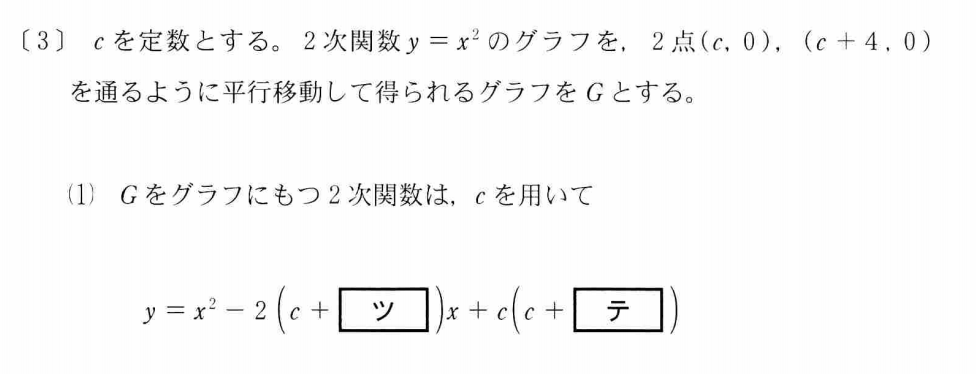 f:id:a2h1me:20200119210909p:plain