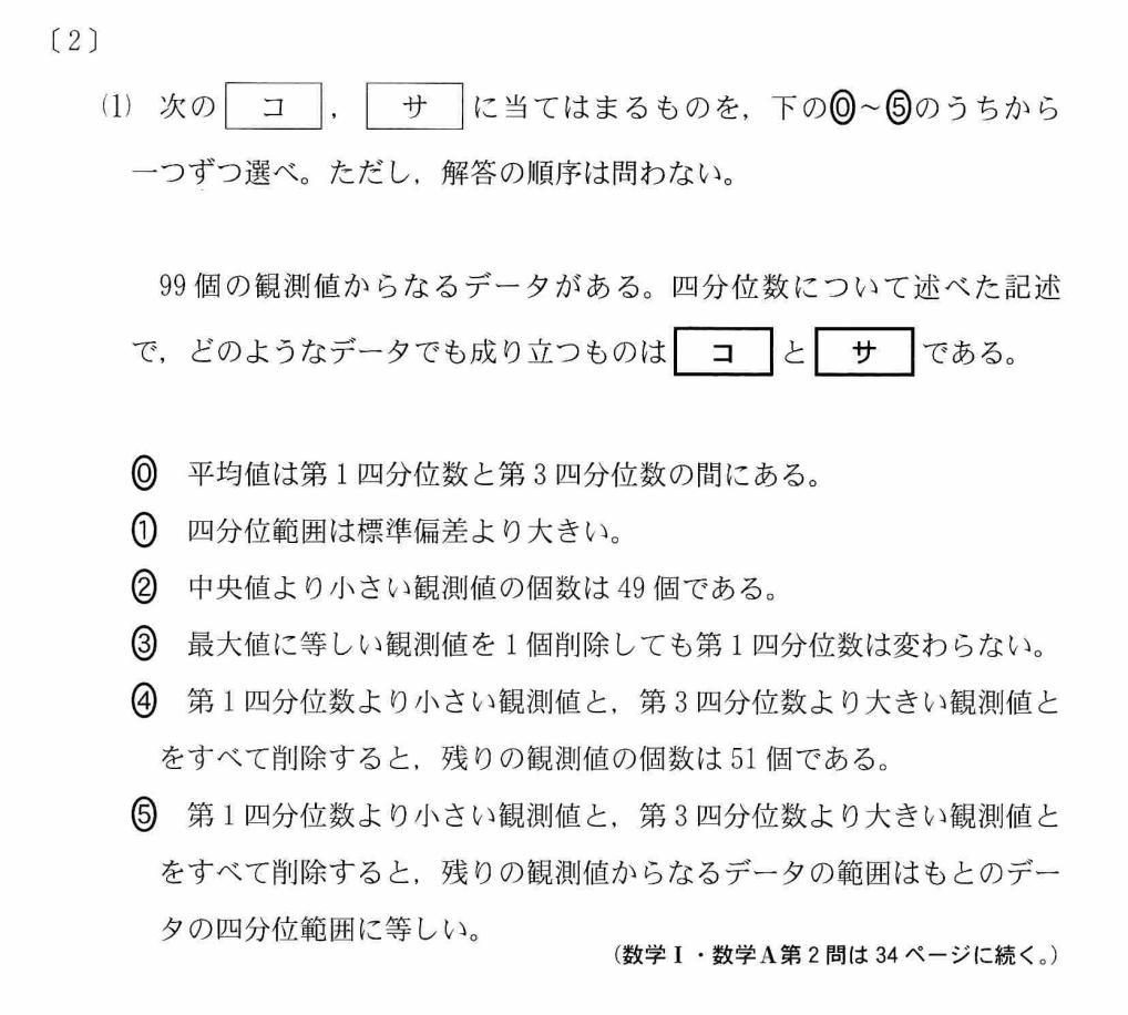 f:id:a2h1me:20200119211218p:plain