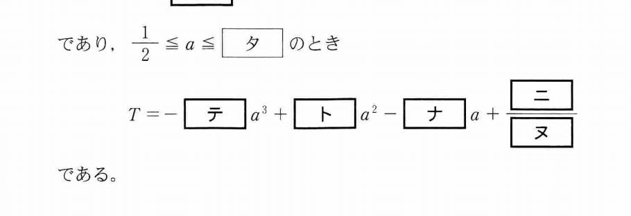 f:id:a2h1me:20200119222712p:plain