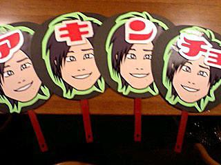 関ジュコン4連