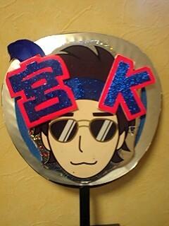2007夏宮K