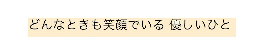 f:id:a30gashi:20170916135459j:image
