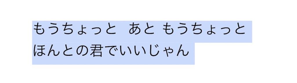 f:id:a30gashi:20170916135538j:image