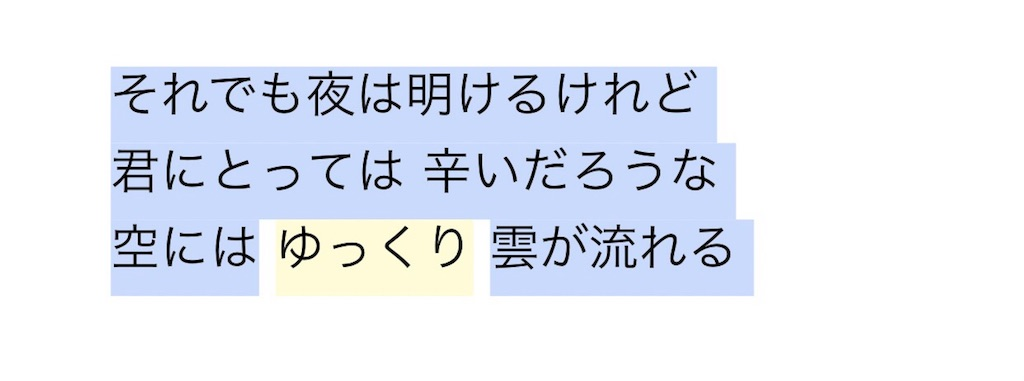 f:id:a30gashi:20170916135644j:image