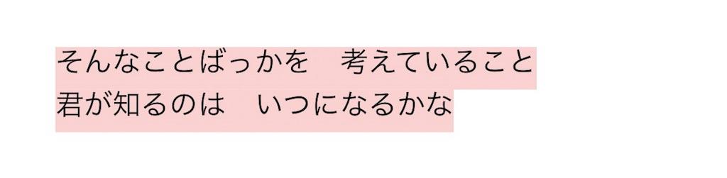 f:id:a30gashi:20180228211159j:plain