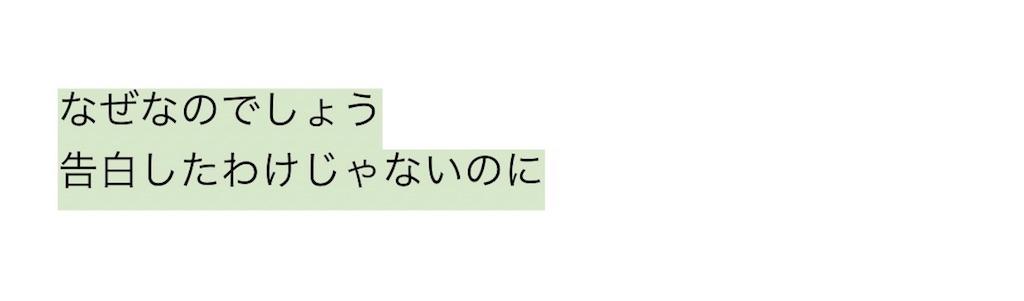 f:id:a30gashi:20180228215805j:image