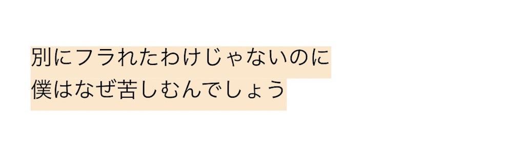 f:id:a30gashi:20180228215819j:plain