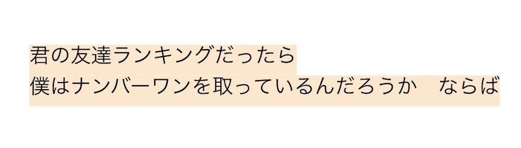 f:id:a30gashi:20180228220127j:image