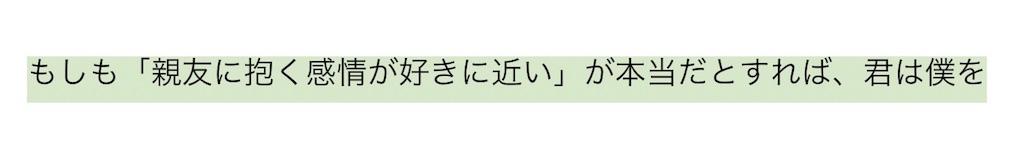 f:id:a30gashi:20180228220147j:image