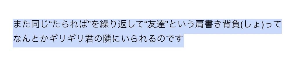 f:id:a30gashi:20180228220209j:image