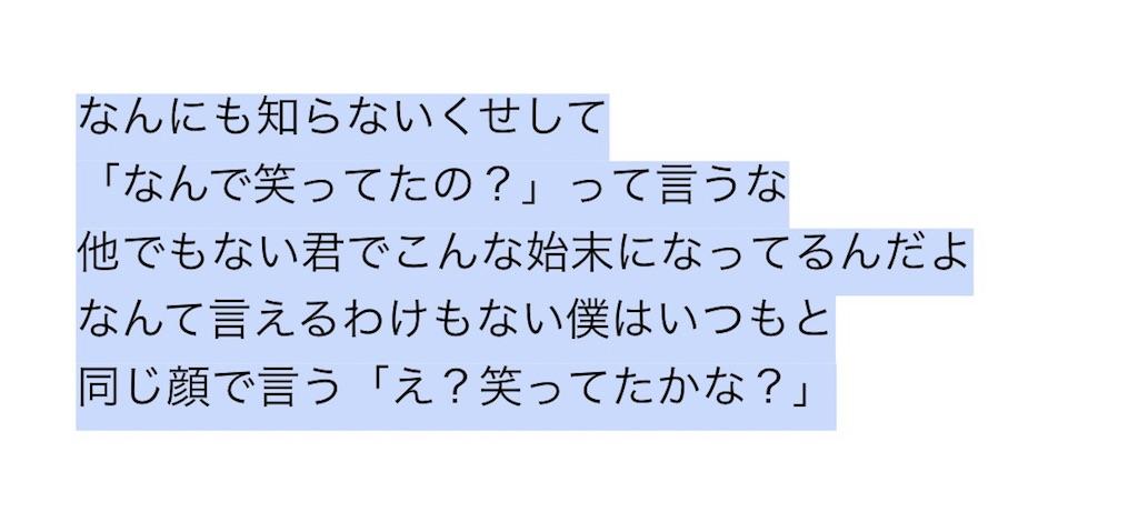 f:id:a30gashi:20180228222211j:plain