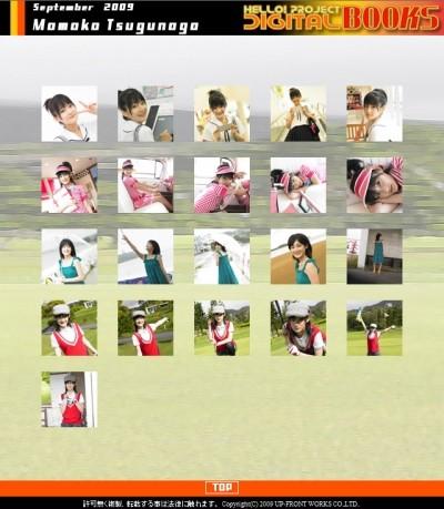 水谷加奈の画像 p1_30