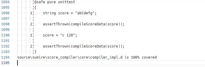 カバレッジ100%のソースコード