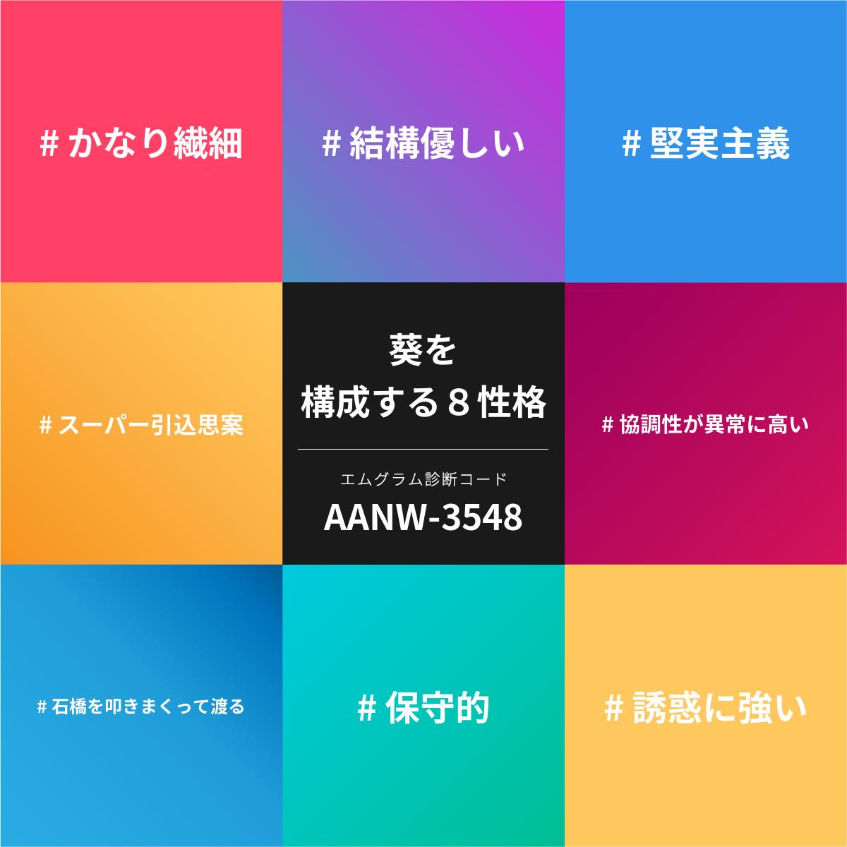 f:id:a418:20170907224207p:image