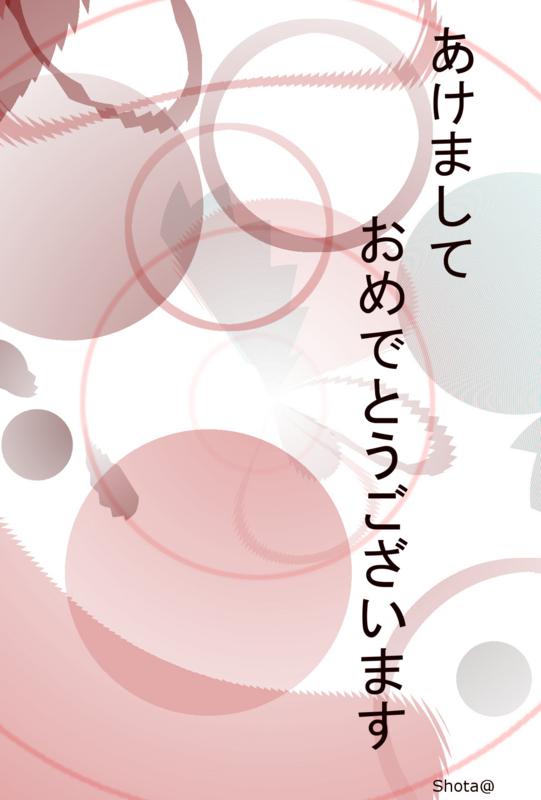 f:id:a444:20141219030540j:image:w640