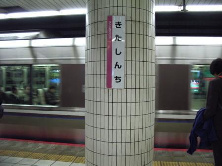 20090121191052